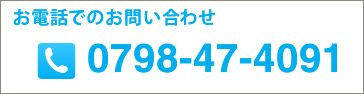 0798-47-4091